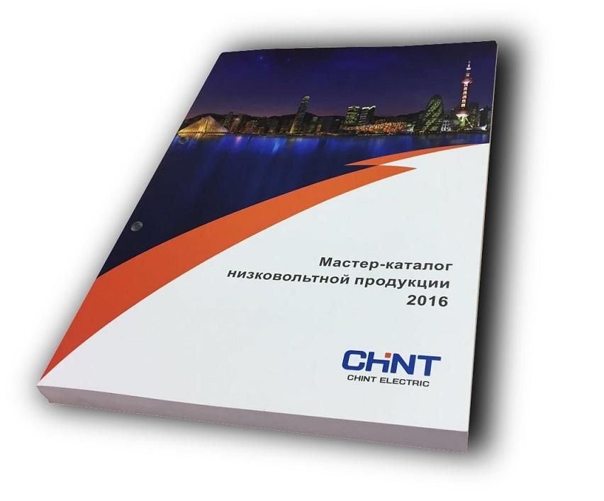 Каталог продукции CHINT